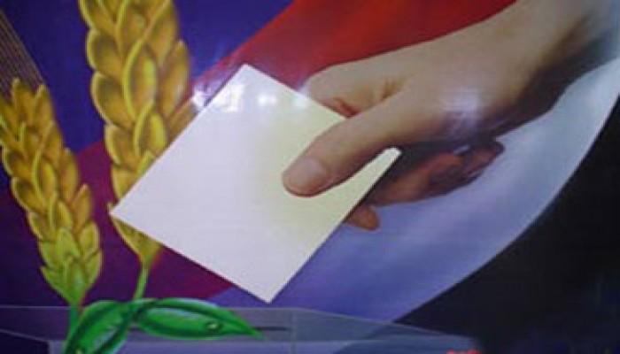 """مشروع قانون لمكافحة """"فساد الحملات الانتخابية"""""""