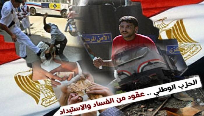 تحذير من عواقب قصف الحريات قبل انتخابات الشعب