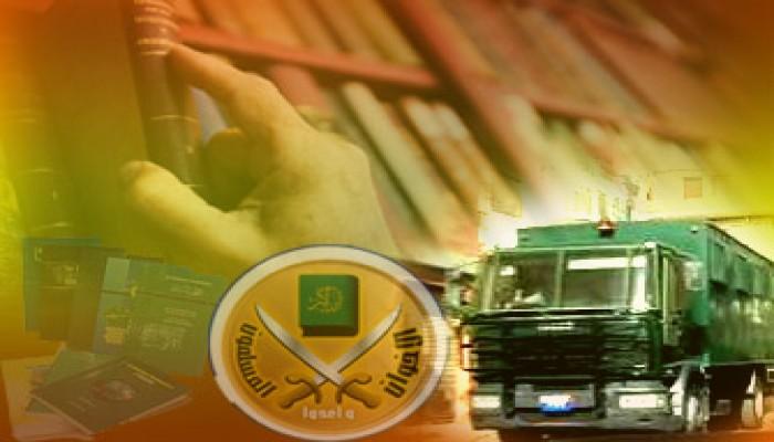 استمرار حملة مداهمات المكتبات الإسلامية!