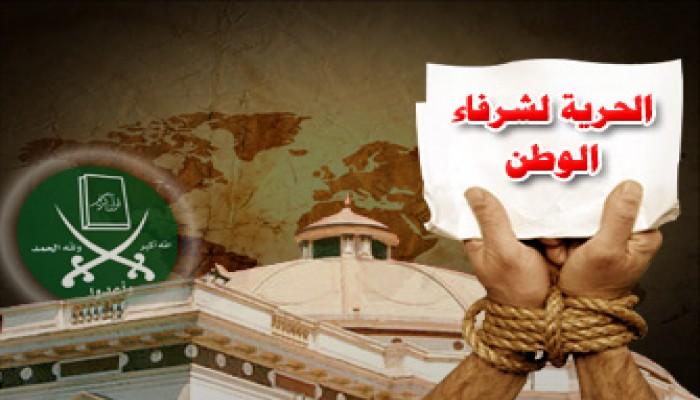حبس 10 من إخوان الدقهلية 15 يومًا