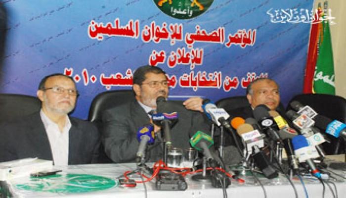 الإخوان المسلمون يطالبون الأمة بالتصدي للتزوير