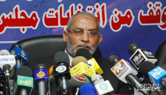 المرشد العام يعلن مشاركة الإخوان في الانتخابات البرلمانية