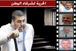 إطلاق سراح شوشة والشرقاوي وأشرف أبطال العسكرية