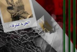 حملة أمنية ضد إخوان منشأة القناطر!