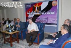 صالون الكتلة البرلمانية: تزوير الانتخابات لعب بالنار