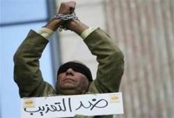 بلاغ للنائب العام لاعتقال باحث وتعذيبه