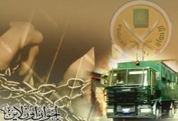 اعتقال 2 من إخوان الدقهلية