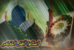 حكم الإنشاد الإسلامي للفتاة