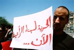 اعتقال 3 من دائرة مفيد شهاب بالإسكندرية