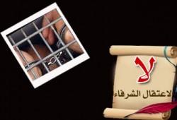 اختطاف أحد قيادات الإخوان بالشرقية