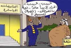 أجواء المفاوضات الإيجابية!!