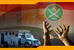 إطلاق سراح 4 من إخوان الشرقية المختطفين