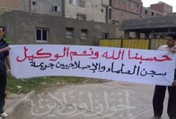 منع الزيارة عن المعتقلين والسجناء أول أيام العيد!!