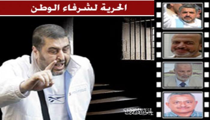 مطالب حقوقية بالإفراج عن الشاطر وإخوانه قبل العيد