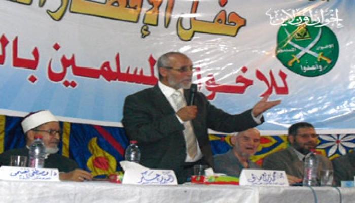 المرشد العام: الإخوان يمدون أيديهم للجميع لإنقاذ مصر