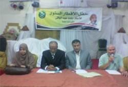 إفطار محمد عبد الباقي: الإصلاح ضرورة للإنقاذ