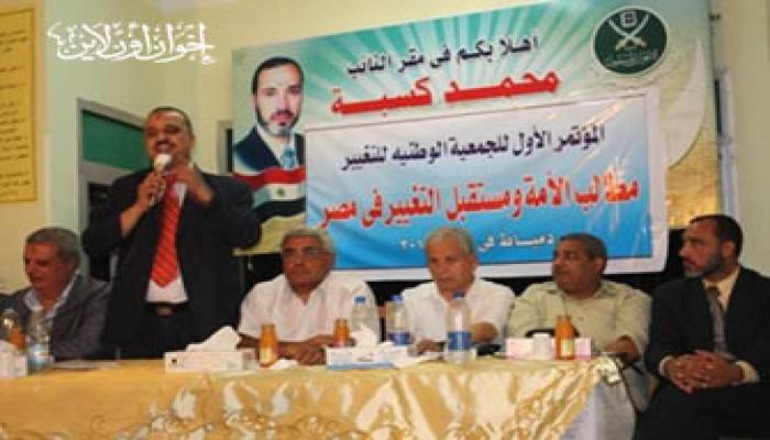 """""""الوطنية للتغيير"""": الإصلاح يتطلب تضحيات كبيرة"""