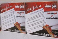إدانة حقوقية واسعة لاعتقال المطالبين بالإصلاح