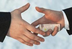 حكم دفع المال للقائمين على القرعة