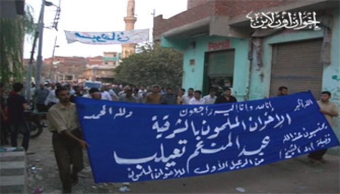 آلاف الإخوان يشيعون الشيخ تعيلب