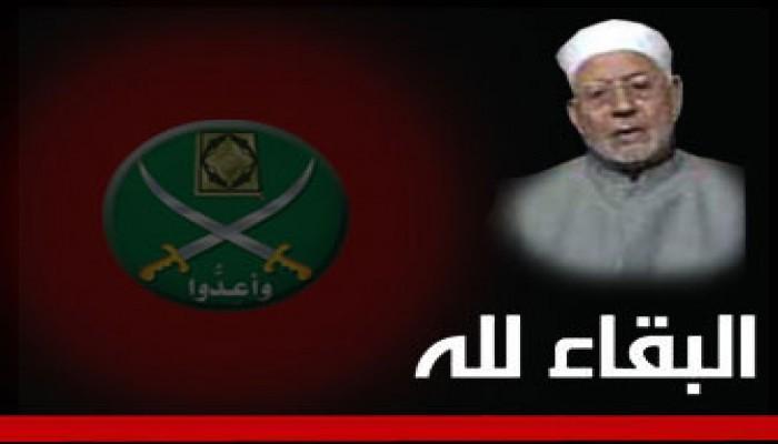 الشيخ عبد المنعم تعيلب.. خاتمة الجهاد وتفسير القرآن