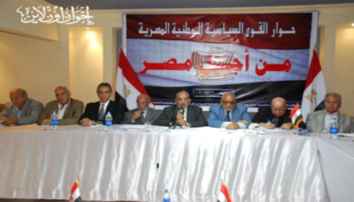 استنكار الهجوم على لقاء القوى الوطنية والمرشد العام