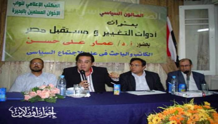أيمن نور: مشاركة الإخوان بالانتخابات ضرورة للتغيير