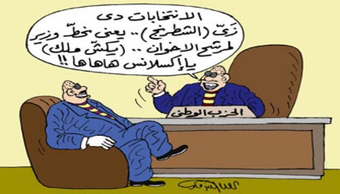 """التزوير.. خطة """"الوطني"""" في الانتخابات المقبلة"""