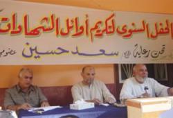 سعد حسين يكرِّم المتفوقين بالبتانون