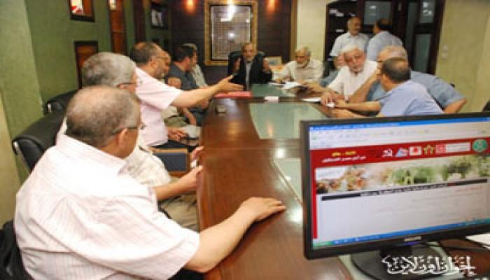 الصحافة المصرية تبرز حملة التوقيعات على مطالب الإصلاح