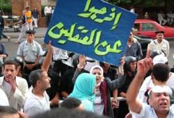 12 منظمةً حقوقيةً تطالب الحكومة بالإفراج عن المعتقلين