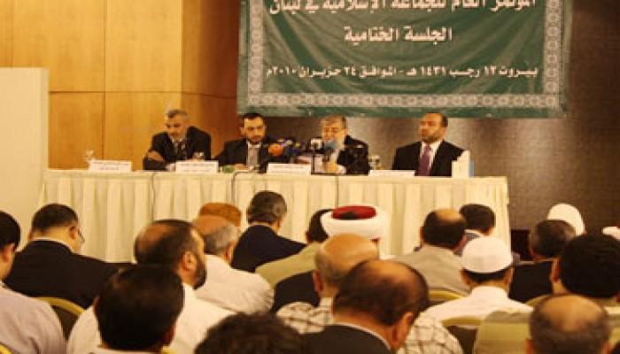 إخوان لبنان يدعون إلى تشكيل هيئة لإلغاء الطائفية