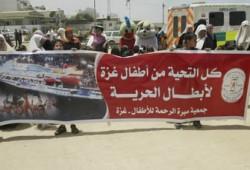 صحف العالم: لعنة أسطول الحرية تلاحق الصهاينة