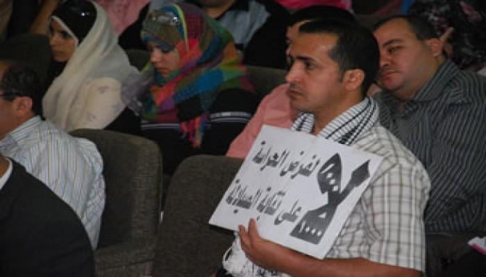 اجتماع طارئ لصيادلة مصر لوقف شبح الحراسة