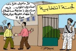 الشورى وموهوبات سجن القناطر