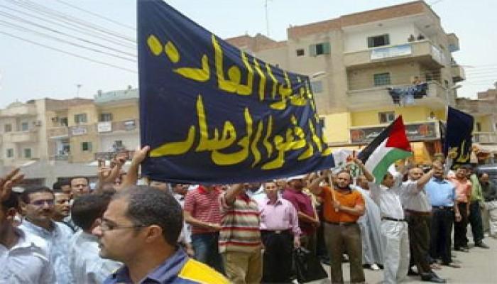 """مظاهرات بالبحيرة والإسكندرية ضد """"مجزرة الحرية"""""""