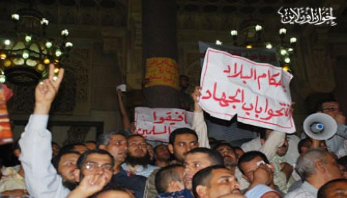 """مؤتمر جماهيري بالمحامين ضد مجزرة """"الحرية"""""""