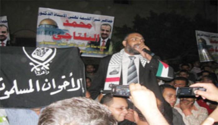 """أهالي شبرا يتظاهرون ضد مجزرة """"سفن الحرية"""""""