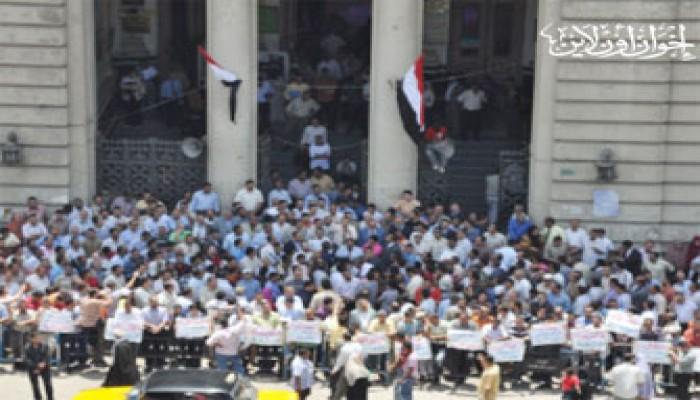 """مظاهرة حاشدة بالإسكندرية ضد مجزرة """"أسطول الحرية"""""""