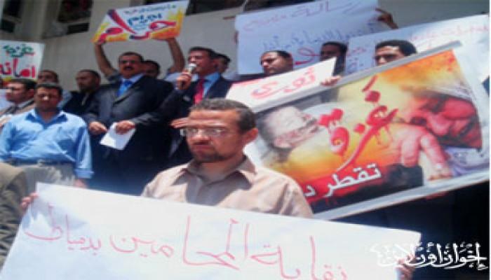 """محامو دمياط يتظاهرون ضد مجزرة """"أسطول الحرية"""""""