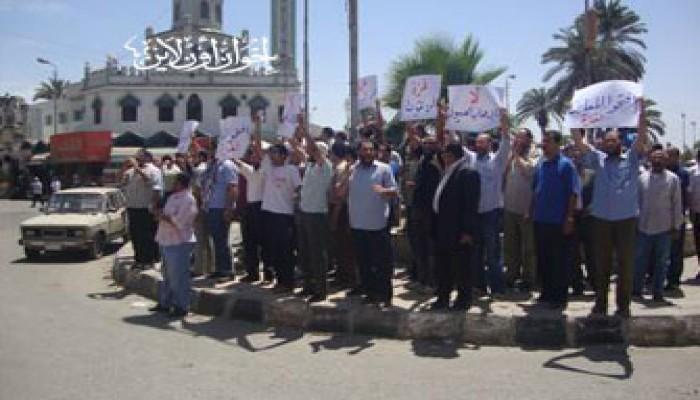 مظاهرتان بالإسماعيلية والشرقية ضد المجزرة الصهيونية
