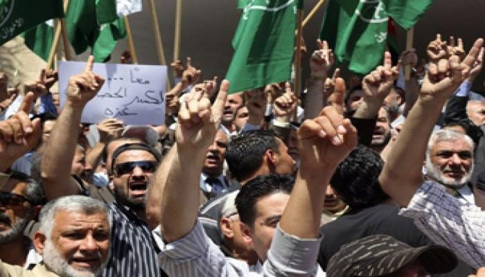 إخوان الأردن يطالبون بهبَّة عربية ضد إرهاب الصهاينة
