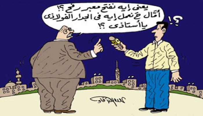 دبلوماسيون: وسائل الضغط العربية معدومة