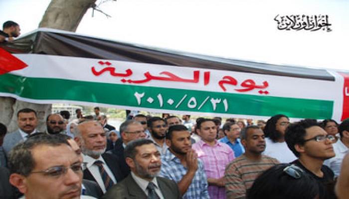 """الشعراء ضد مجزرة الحرية بـ""""المركز الدولي للإعلام"""""""