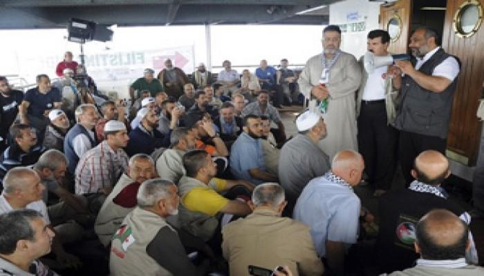 أسطول الغضب العربي