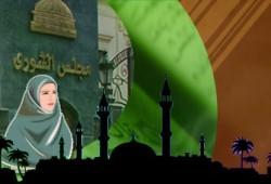 دور المرأة في انتخابات الشورى