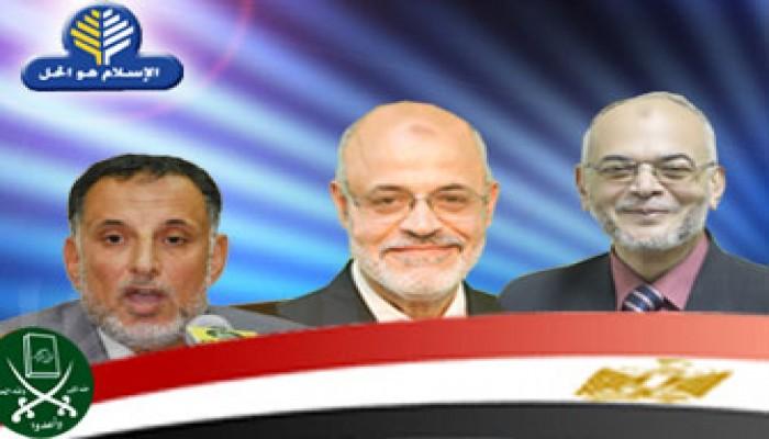 """انتخابات """"الشورى"""".. الإسكندرية والبحيرة"""