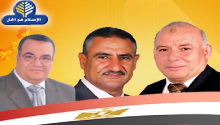 """انتخابات """"الشورى"""".. الشرقية وكفر الشيخ"""