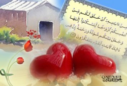 دستور البيت المسلم (1)
