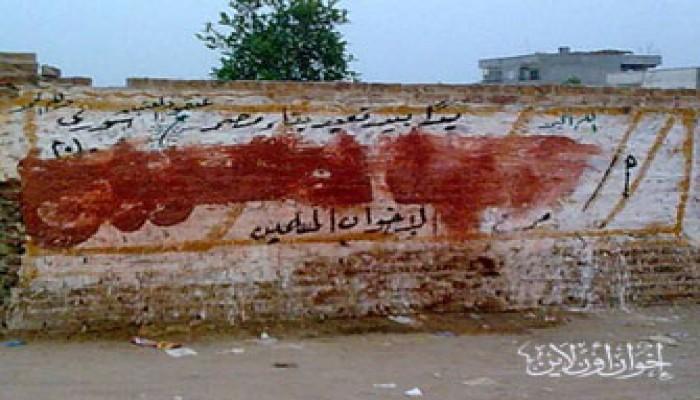 """انتهاكات """"الشورى"""".. بالصوت والصورة"""